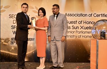 Security Industry Transformation Award (SITA)